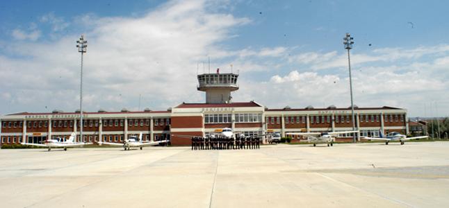 Anadolu Havaalanı (AOE)